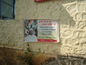 Sign outside the museum in Ralegan Siddhi
